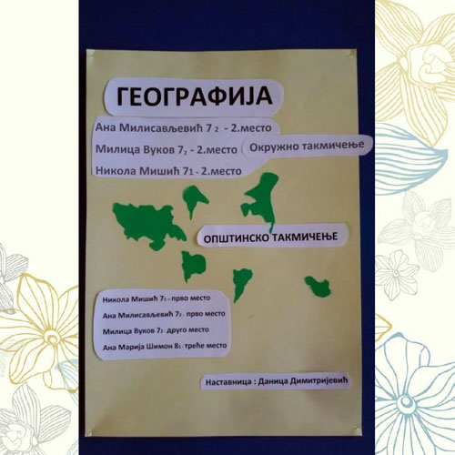 2017_Takmicenja_05